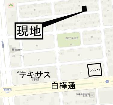 西20南2モデルハウス 地図